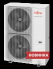 Fujitsu AOYG72LRLA внешний блок