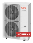 Fujitsu AOYG90LRLA внешний блок